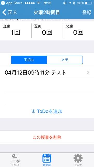 f:id:apicode:20170412095025j:plain