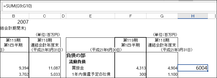 f:id:apicode:20170412101954p:plain