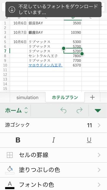 f:id:apicode:20170412171310j:plain