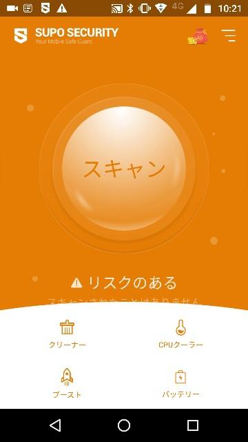 f:id:apicode:20170413112702j:plain