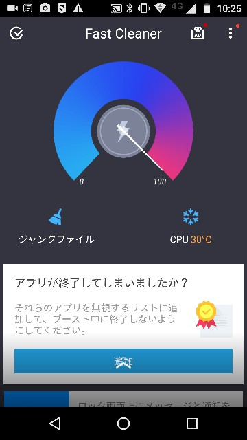 f:id:apicode:20170413114946j:plain