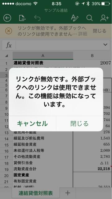 f:id:apicode:20170413202408j:plain