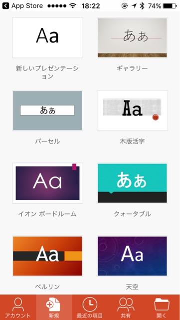 f:id:apicode:20170413214408j:plain