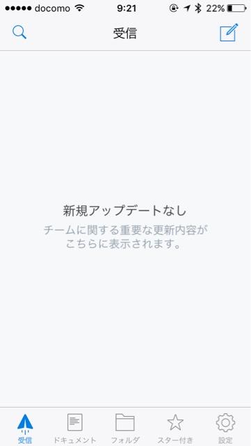 f:id:apicode:20170414093931j:plain
