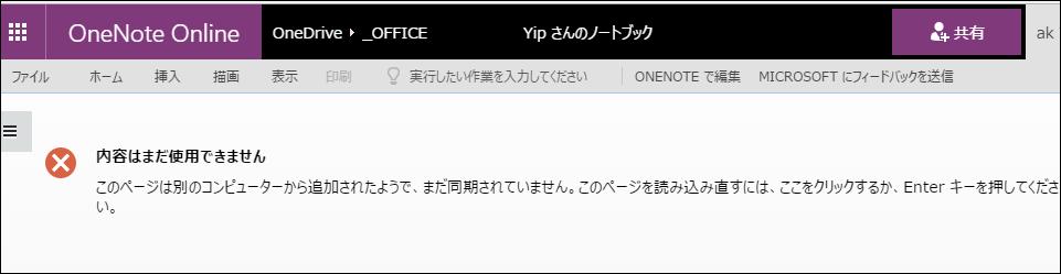 f:id:apicode:20170414160134p:plain