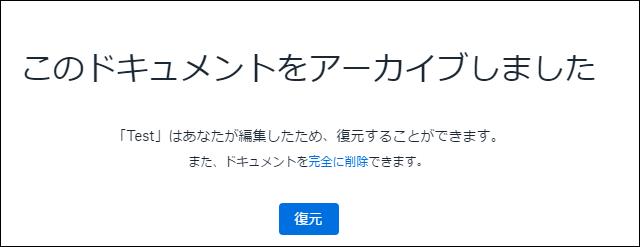 f:id:apicode:20170425095536p:plain
