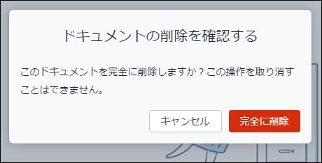 f:id:apicode:20170425095538p:plain