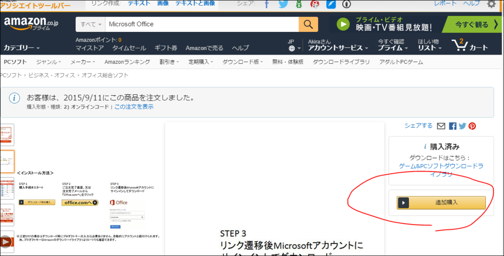 f:id:apicode:20170426151235p:plain