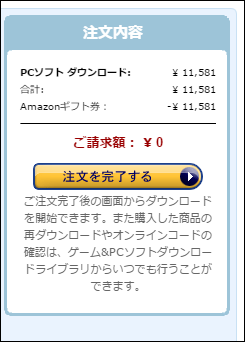 f:id:apicode:20170426151241p:plain