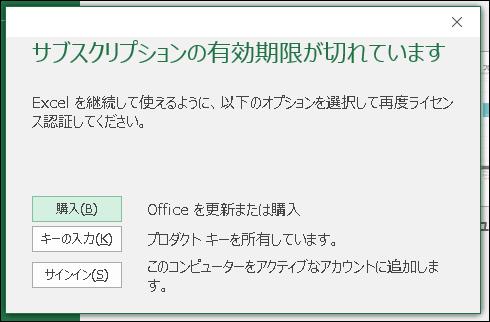 f:id:apicode:20170427094748p:plain