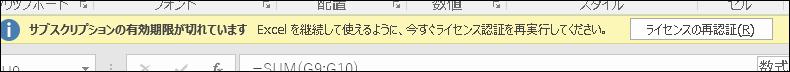 f:id:apicode:20170427101247p:plain