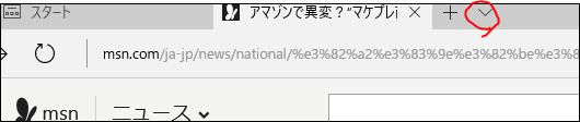 f:id:apicode:20170428092952p:plain