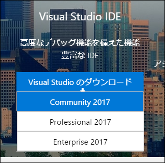 f:id:apicode:20170429101012p:plain