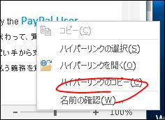 f:id:apicode:20170430230655p:plain