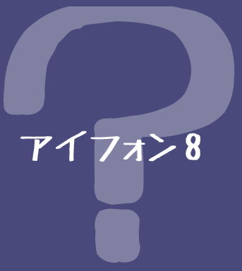 f:id:apicode:20170501150842p:plain