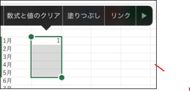 f:id:apicode:20170502152619p:plain