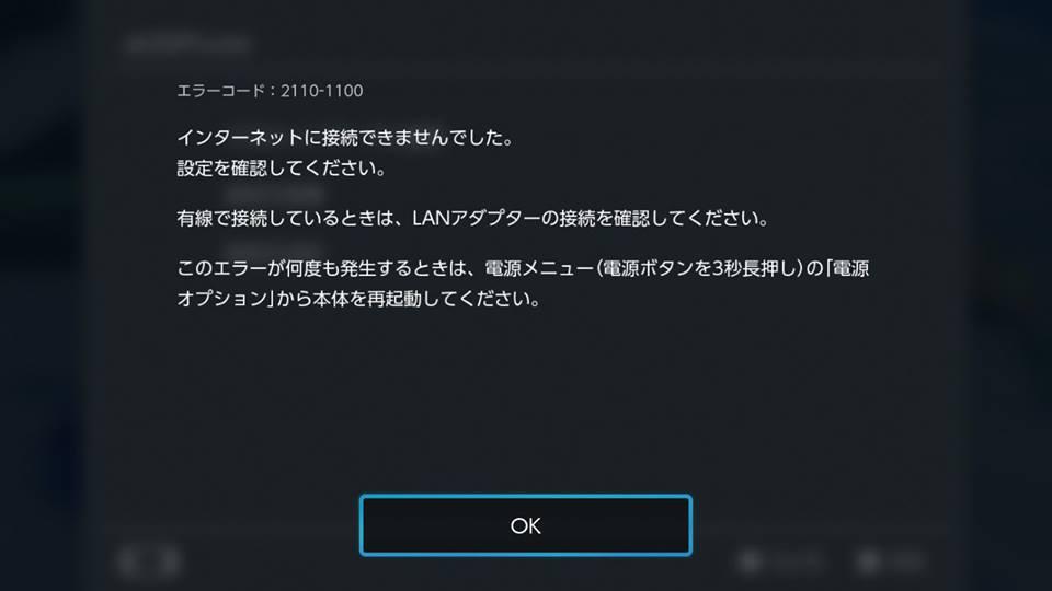 f:id:apicode:20170503203557j:plain