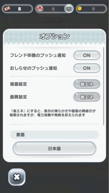 f:id:apicode:20170506090033j:plain