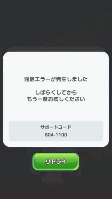 f:id:apicode:20170506090113j:plain