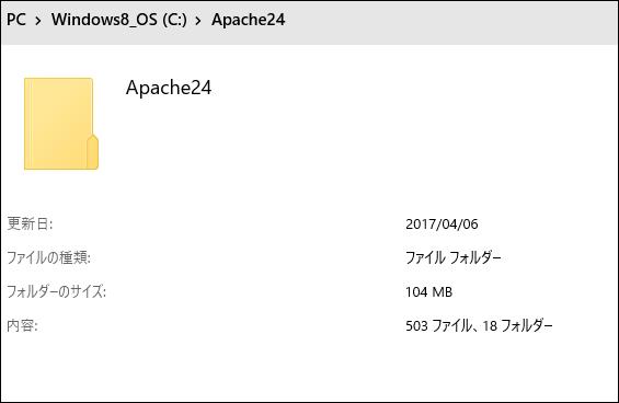 f:id:apicode:20170507091728p:plain