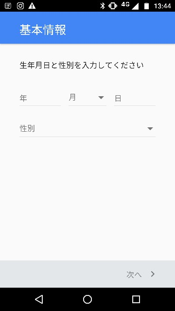 f:id:apicode:20170507144856j:plain