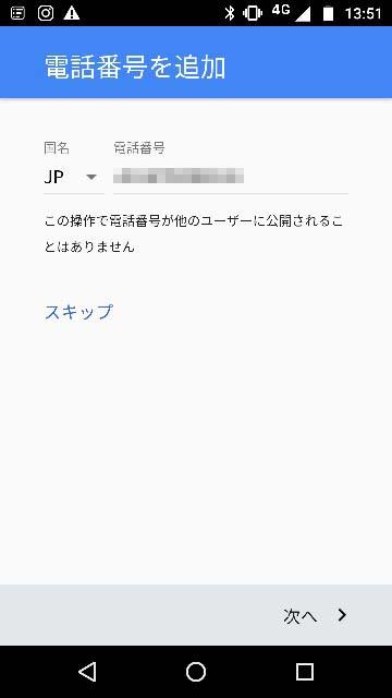 f:id:apicode:20170507151300j:plain