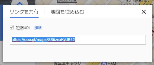 f:id:apicode:20170508095046p:plain