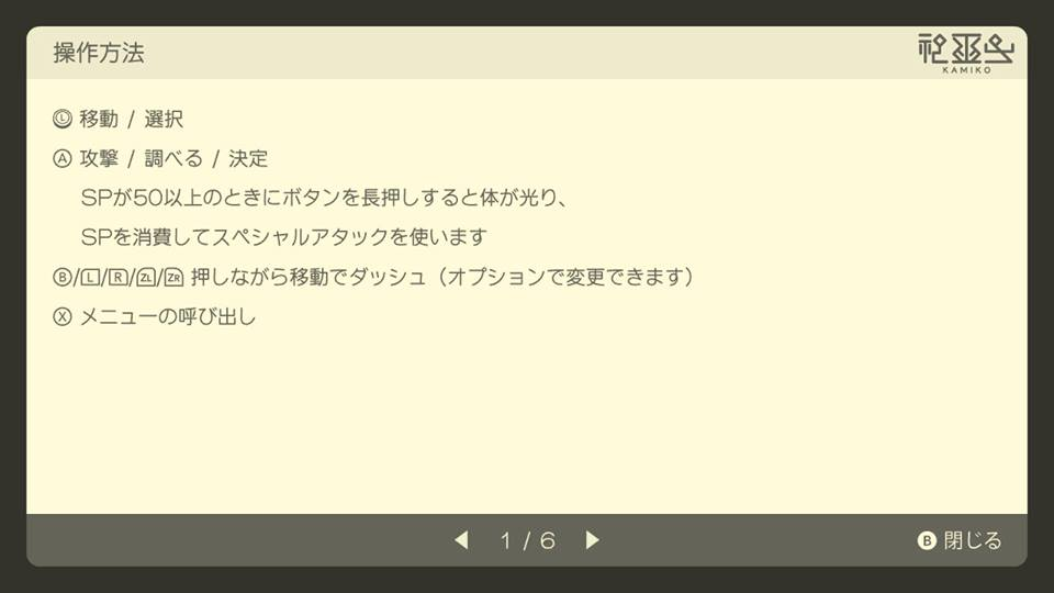 f:id:apicode:20170517170856j:plain