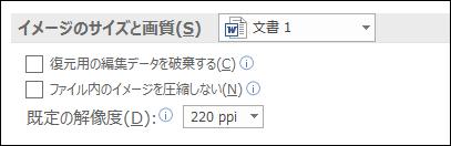 f:id:apicode:20170522225628p:plain