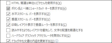 f:id:apicode:20170524150817p:plain