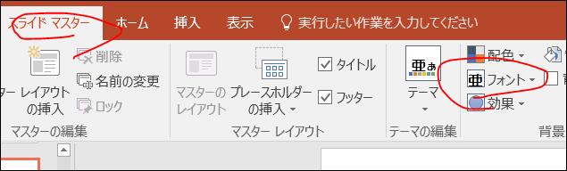 f:id:apicode:20170527121719p:plain