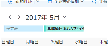 f:id:apicode:20170529150140p:plain