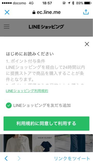 f:id:apicode:20170615233607j:plain