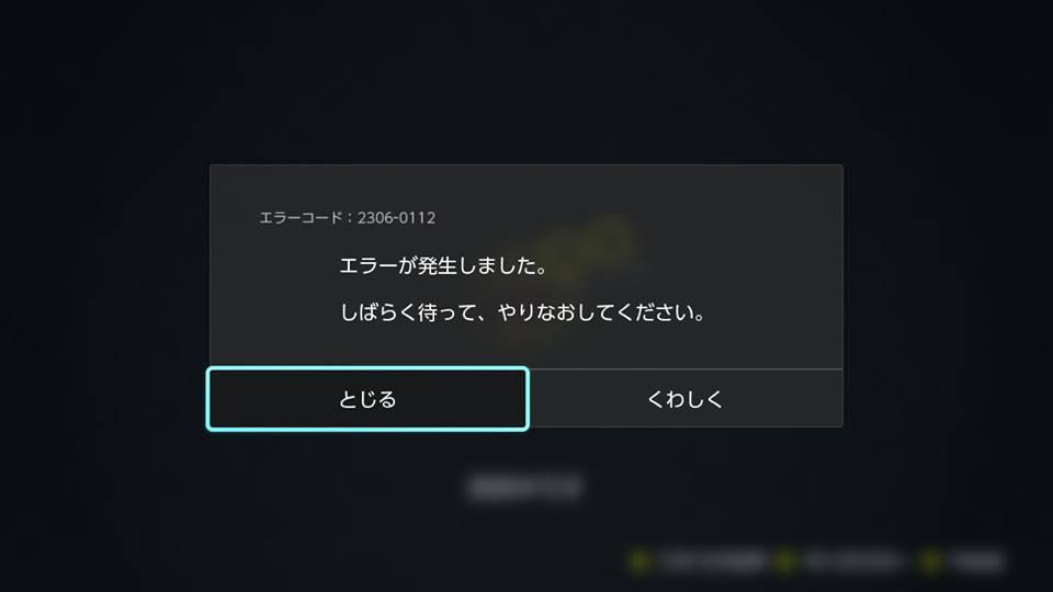 f:id:apicode:20170701094937j:plain