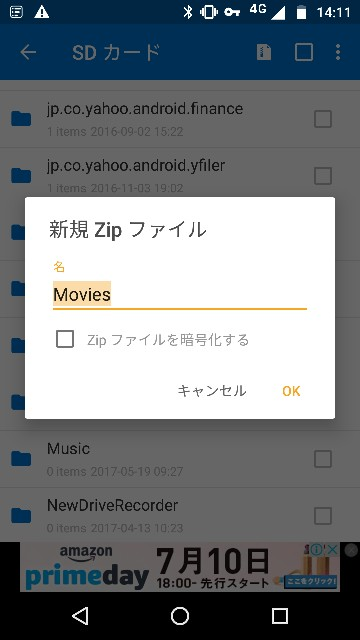 f:id:apicode:20170708105743j:plain