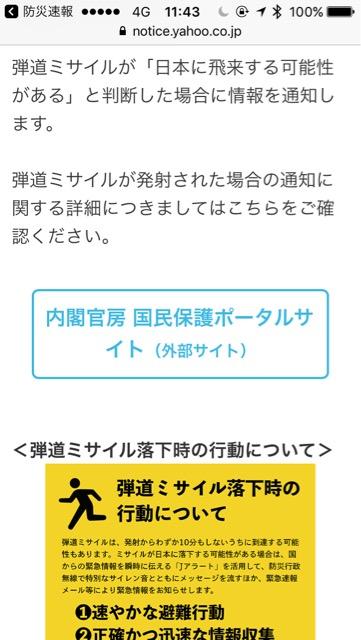 f:id:apicode:20170708105819j:plain