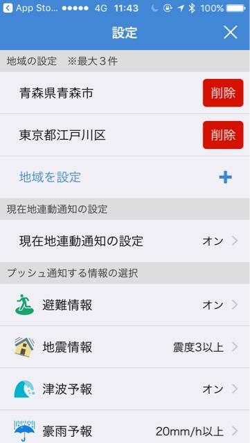 f:id:apicode:20170708105833j:plain