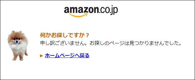 f:id:apicode:20170710183432p:plain