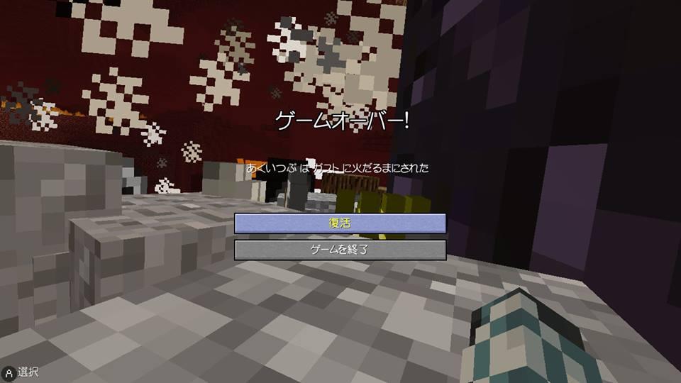 f:id:apicode:20170712091250j:plain