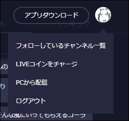 f:id:apicode:20170712144808p:plain