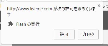 f:id:apicode:20170712154903p:plain