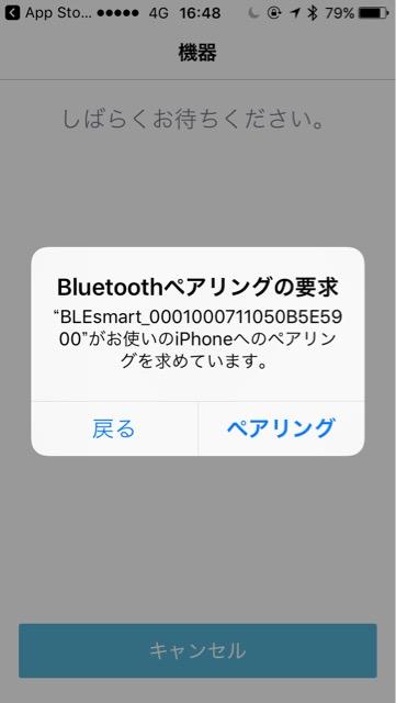 f:id:apicode:20170713222350j:plain