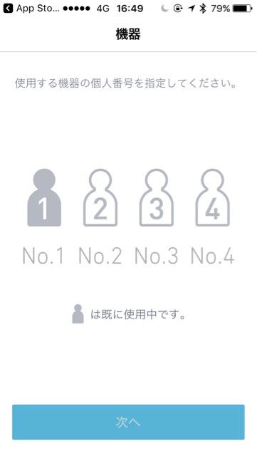 f:id:apicode:20170713222404j:plain