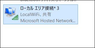 f:id:apicode:20170714105249p:plain