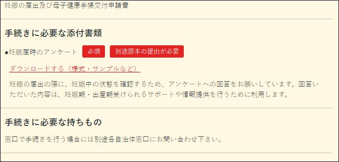 f:id:apicode:20170718214019p:plain