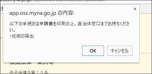 f:id:apicode:20170718214025p:plain