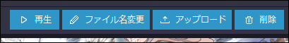 f:id:apicode:20170806085525p:plain