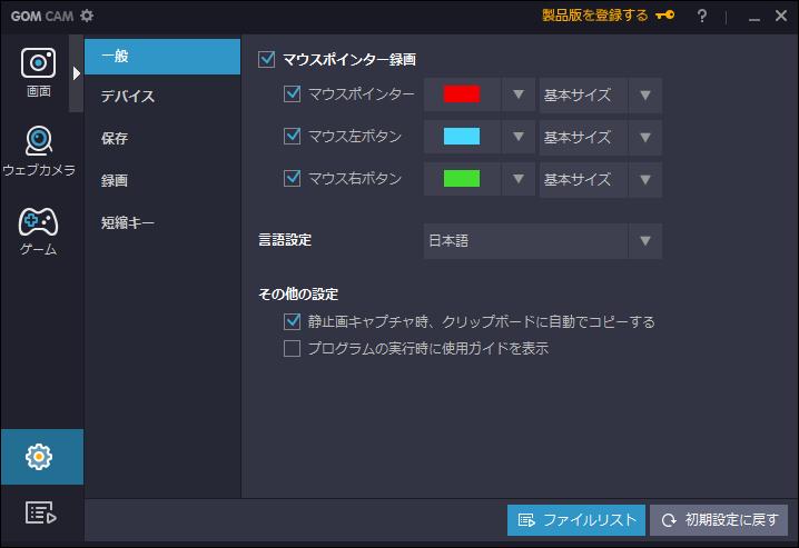 f:id:apicode:20170806091409p:plain