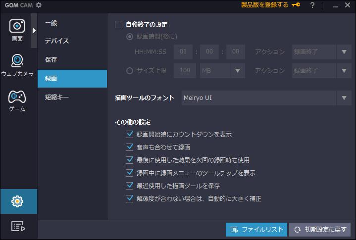 f:id:apicode:20170806091418p:plain