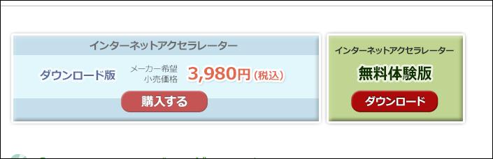 f:id:apicode:20170807101824p:plain